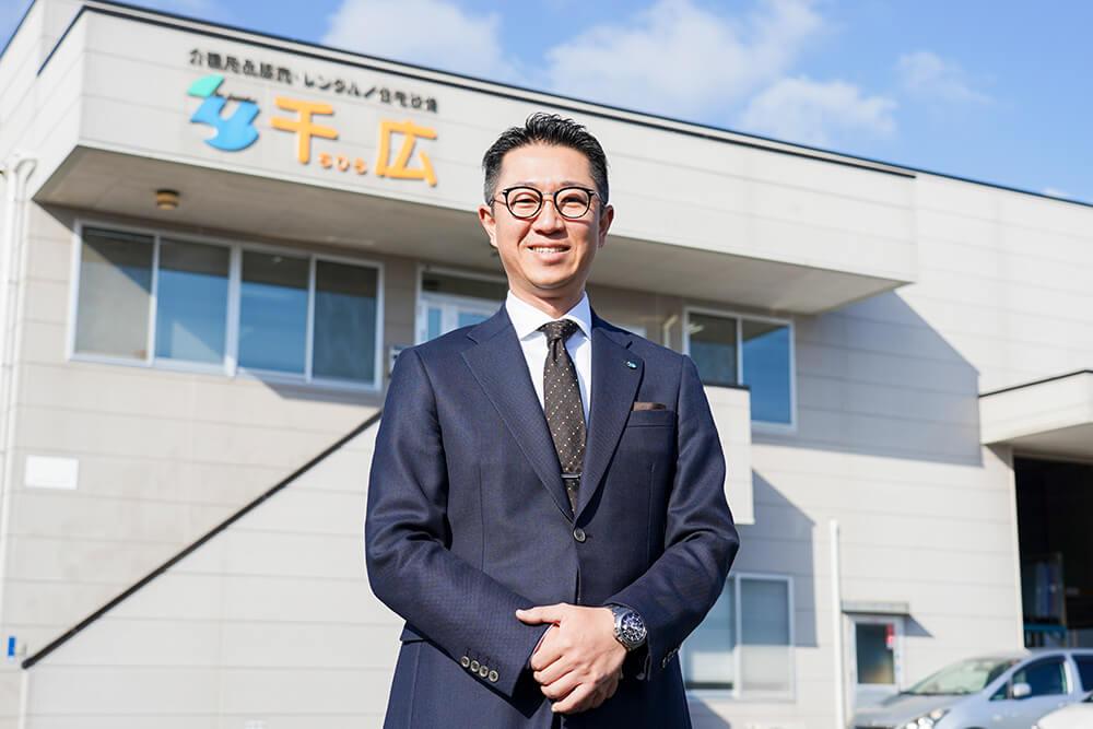 代表取締役 廣瀬 修