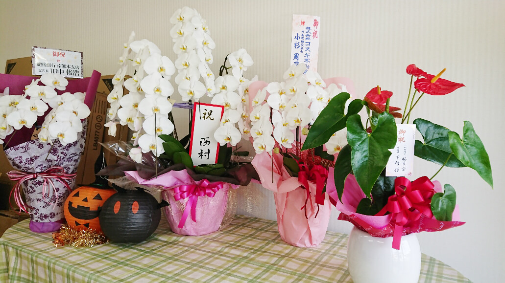 開所祝いのお花