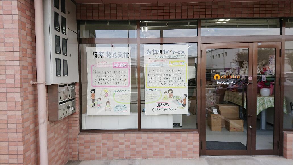 窓に掲示されたポスター