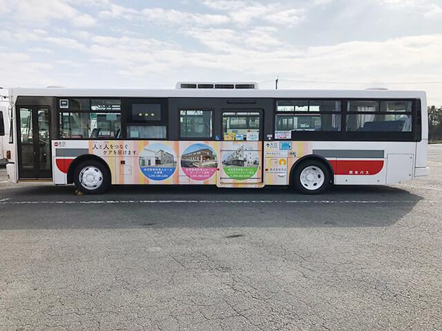 ケアメディカル事業化ラッピングバス