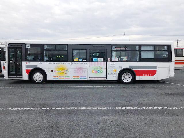 セルフサポート事業化ラッピングバス
