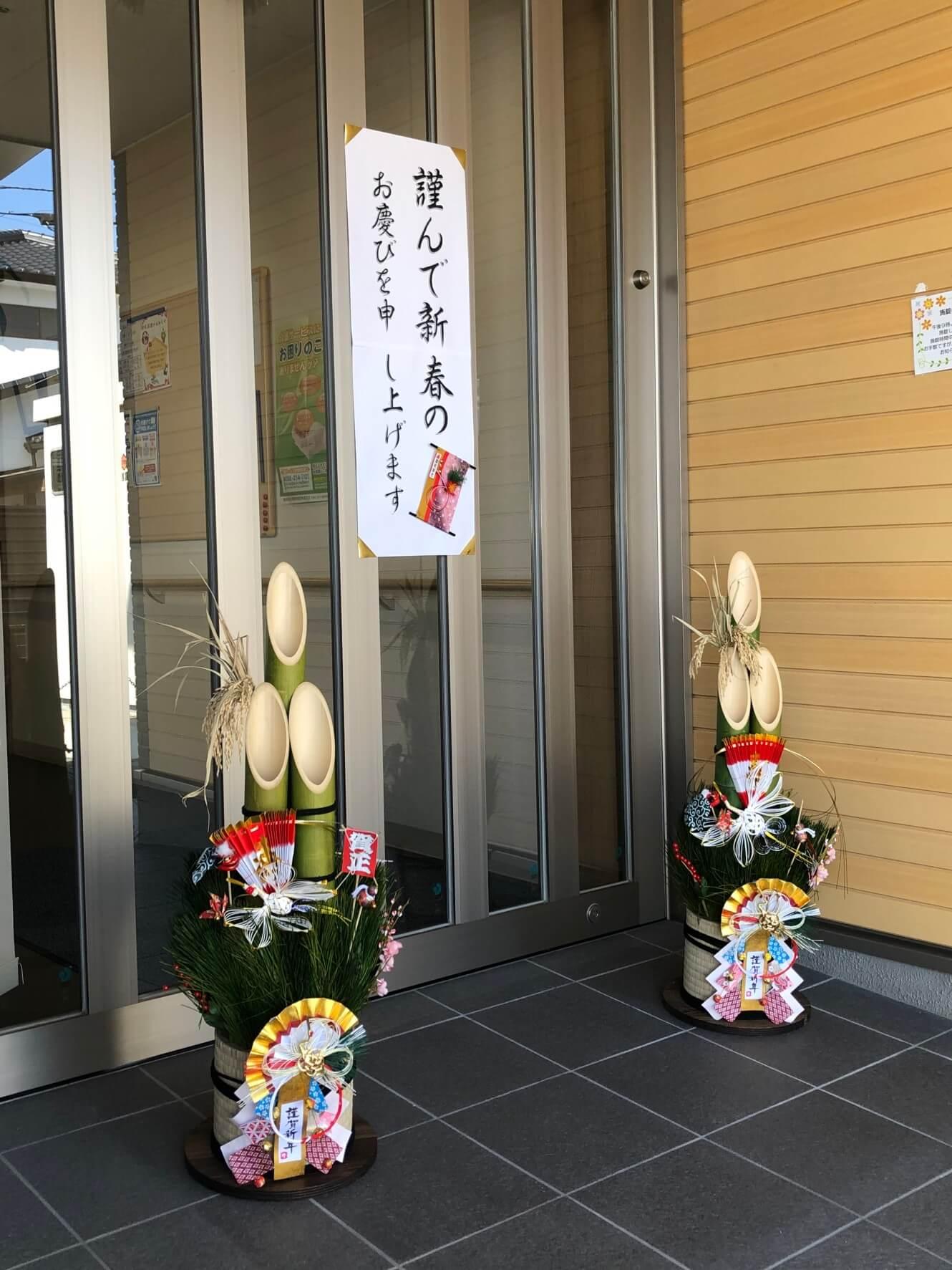 玄関前の正月飾り